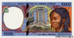 10000 Francs type 1992 RÉPUBLIQUE CENTRAFRICAINE  1994 P.305Fa pr.NEUF