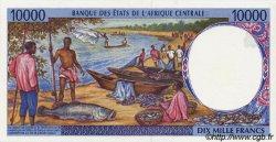 10000 Francs type 1992 GABON  1994 P.405La SPL
