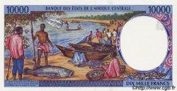 10000 Francs type 1992 CAMEROUN  1994 P.205Ea NEUF
