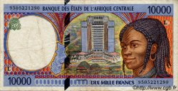 10000 Francs type 1992 GABON  1995 P.405Lb TB