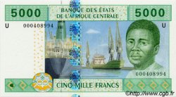 5000 Francs CAMEROUN  2002 P.209U NEUF
