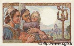 20 Francs PÊCHEUR FRANCE  1948 F.13.12 SPL+