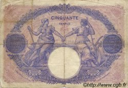 50 Francs BLEU ET ROSE FRANCE  1918 F.14.31 TB+