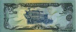 50 Afghanis AFGHANISTAN  1991 P.057b NEUF