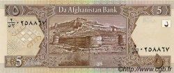 5 Afghanis AFGHANISTAN  2002 P.066 NEUF