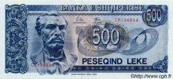 500 Leke ALBANIE  1992 P.53A NEUF