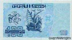 100 Dinars ALGÉRIE  1996 P.137 NEUF