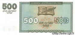 500 Dram ARMÉNIE  1993 P.38b NEUF