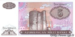 5 Manat AZERBAIDJAN  1993 P.15 NEUF