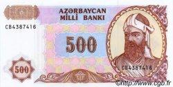 500 Manat AZERBAIDJAN  1993 P.19b NEUF