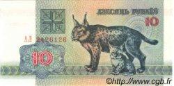 10 Rublei BIÉLORUSSIE  1992 P.05 NEUF