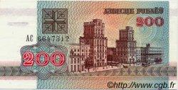200 Rublei BIÉLORUSSIE  1992 P.09 pr.NEUF