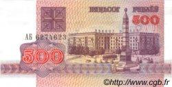500 Rublei BIÉLORUSSIE  1992 P.10 NEUF