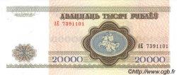 20000 Roubles BIÉLORUSSIE  1994 P.13 NEUF
