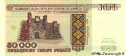 50000 Roubles BIÉLORUSSIE  1995 P.14 NEUF