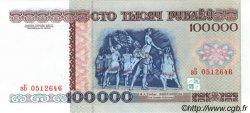 100000 Roubles BIÉLORUSSIE  1996 P.15 NEUF