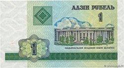 1 Rouble BIÉLORUSSIE  2000 P.21 NEUF