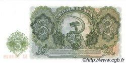 3 Leva BULGARIE  1951 P.081a NEUF