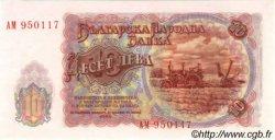 10 Leva BULGARIE  1951 P.083a NEUF