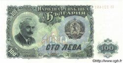 100 Leva BULGARIE  1951 P.086a pr.NEUF