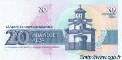 20 Leva BULGARIE  1991 P.100a NEUF