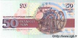 50 Leva BULGARIE  1992 P.101a NEUF