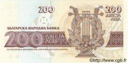 200 Leva BULGARIE  1992 P.103a NEUF