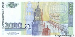 2000 Leva BULGARIE  1994 P.107 NEUF