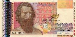 10000 Leva BULGARIE  1996 P.109 NEUF