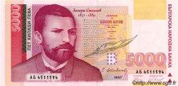 5000 Leva BULGARIE  1997 P.111 NEUF