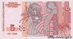 5 Leva BULGARIE  1999 P.116a NEUF