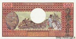 500 Francs CAMEROUN  1983 P.15d NEUF