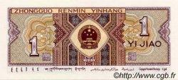 1 Jiao CHINE  1980 P.0881a NEUF