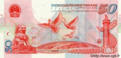 50 Yüan CHINE  1999 P.0891 NEUF