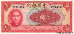 10 Yuan CHINE  1940 P.0085b pr.NEUF