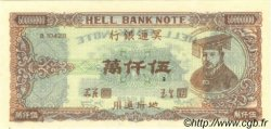 50000000 Dollars CHINE  1990 P.- NEUF