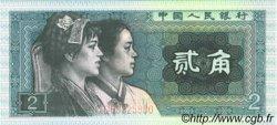 2 Jiao CHINE  1980 P.0882a NEUF