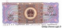 5 Jiao CHINE  1980 P.0883a NEUF