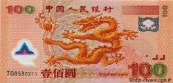100 Yuan CHINE  2000 P.0902 NEUF