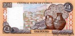1 Pound CHYPRE  2001 P.60c NEUF