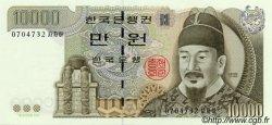 10000 Won CORÉE DU SUD  2000 P.52 pr.NEUF