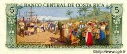 5 Colones COSTA RICA  1983 P.236d NEUF