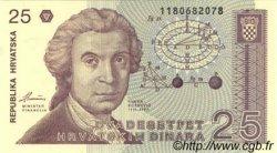 25 Dinara CROATIE  1991 P.19a NEUF