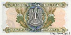 25 Piastres ÉGYPTE  1978 P.106 NEUF