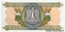 25 Piastres ÉGYPTE  1977 P.047 NEUF