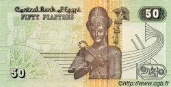 50 Piastres ÉGYPTE  2003 P.062 NEUF
