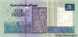 5 Pounds ÉGYPTE  2004 P.063b NEUF