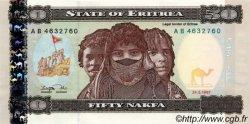 50 Nafka ÉRYTHRÉE  1997 P.05 NEUF