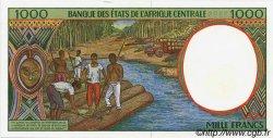 1000 Francs CAMEROUN  2002 P.202E.var. NEUF