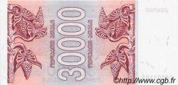 30000 Lari GEORGIE  1994 P.47 NEUF